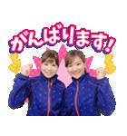 カーリング女子ロコ・ソラーレ公式スタンプ(個別スタンプ:02)
