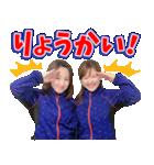 カーリング女子ロコ・ソラーレ公式スタンプ(個別スタンプ:03)