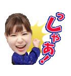カーリング女子ロコ・ソラーレ公式スタンプ(個別スタンプ:05)