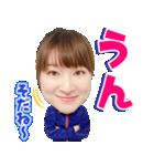 カーリング女子ロコ・ソラーレ公式スタンプ(個別スタンプ:11)