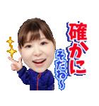 カーリング女子ロコ・ソラーレ公式スタンプ(個別スタンプ:12)