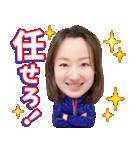 カーリング女子ロコ・ソラーレ公式スタンプ(個別スタンプ:30)