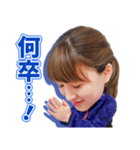 カーリング女子ロコ・ソラーレ公式スタンプ(個別スタンプ:36)