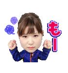 カーリング女子ロコ・ソラーレ公式スタンプ(個別スタンプ:39)