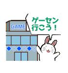 音楽ゲームスタンプ(ver.うさぎ彼氏)(個別スタンプ:1)