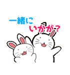 音楽ゲームスタンプ(ver.うさぎ彼氏)(個別スタンプ:2)