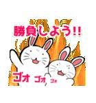 音楽ゲームスタンプ(ver.うさぎ彼氏)(個別スタンプ:3)
