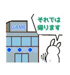 音楽ゲームスタンプ(ver.うさぎ彼氏)(個別スタンプ:4)