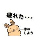 音楽ゲームスタンプ(ver.うさぎ彼氏)(個別スタンプ:15)