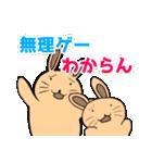 音楽ゲームスタンプ(ver.うさぎ彼氏)(個別スタンプ:16)
