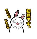 音楽ゲームスタンプ(ver.うさぎ彼氏)(個別スタンプ:22)