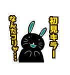 音楽ゲームスタンプ(ver.うさぎ彼氏)(個別スタンプ:23)
