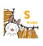 音楽ゲームスタンプ(ver.うさぎ彼氏)(個別スタンプ:25)