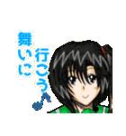 音楽ゲームスタンプ(ver.うさぎ彼氏)(個別スタンプ:29)