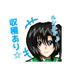 音楽ゲームスタンプ(ver.うさぎ彼氏)(個別スタンプ:30)
