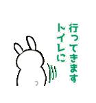 音楽ゲームスタンプ(ver.うさぎ彼氏)(個別スタンプ:31)