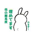音楽ゲームスタンプ(ver.うさぎ彼氏)(個別スタンプ:32)