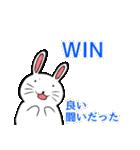 音楽ゲームスタンプ(ver.うさぎ彼氏)(個別スタンプ:33)