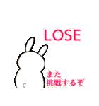 音楽ゲームスタンプ(ver.うさぎ彼氏)(個別スタンプ:34)