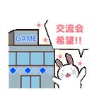 音楽ゲームスタンプ(ver.うさぎ彼氏)(個別スタンプ:35)