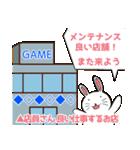 音楽ゲームスタンプ(ver.うさぎ彼氏)(個別スタンプ:36)