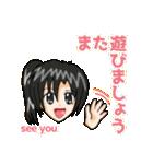 音楽ゲームスタンプ(ver.うさぎ彼氏)(個別スタンプ:38)