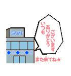 音楽ゲームスタンプ(ver.うさぎ彼氏)(個別スタンプ:39)
