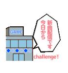 音楽ゲームスタンプ(ver.うさぎ彼氏)(個別スタンプ:40)