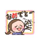 しもぶぅ。【専業主婦】#01(個別スタンプ:03)