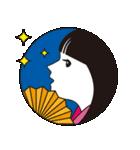 べっっっぴん童話[1巻](個別スタンプ:06)