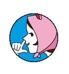べっっっぴん童話[1巻](個別スタンプ:18)