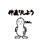 へなちょこ まめめ 3(個別スタンプ:05)