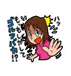 ゴルフバカ 女子部(個別スタンプ:02)