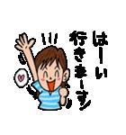 ゴルフバカ 女子部(個別スタンプ:03)