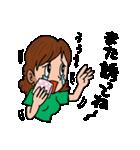 ゴルフバカ 女子部(個別スタンプ:05)