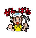 ゴルフバカ 女子部(個別スタンプ:08)