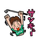ゴルフバカ 女子部(個別スタンプ:11)