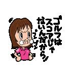 ゴルフバカ 女子部(個別スタンプ:12)