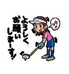 ゴルフバカ 女子部(個別スタンプ:13)