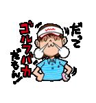 ゴルフバカ 女子部(個別スタンプ:14)