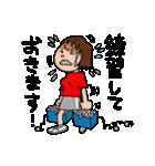 ゴルフバカ 女子部(個別スタンプ:15)