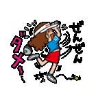 ゴルフバカ 女子部(個別スタンプ:17)
