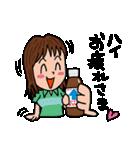 ゴルフバカ 女子部(個別スタンプ:18)