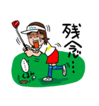 ゴルフバカ 女子部(個別スタンプ:20)