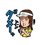 ゴルフバカ 女子部(個別スタンプ:22)