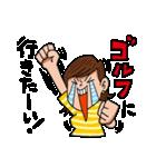 ゴルフバカ 女子部(個別スタンプ:29)