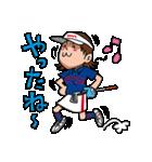 ゴルフバカ 女子部(個別スタンプ:30)