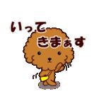 4色のトイプードル 敬語バージョン2(個別スタンプ:02)