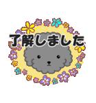 4色のトイプードル 敬語バージョン2(個別スタンプ:08)