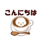 4色のトイプードル 敬語バージョン2(個別スタンプ:09)